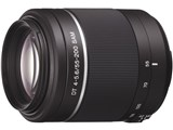 DT 55-200mm F4-5.6 SAM SAL55200-2 製品画像