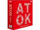 ATOK 2009 for Mac [プレミアム] 製品画像