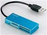 MR-K004BU (USB) (46in1) 製品画像