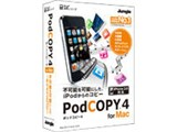 PodCOPY 4 for Mac