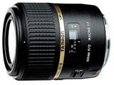 SP AF60mm F/2 Di II LD [IF] MACRO 1:1 (Model G005) (キヤノン用) 製品画像