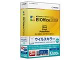 USBを挿すだけで使えるオフィスソフト EIOffice2009 セキュリティパック