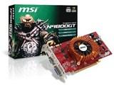 N9800GT-MD1G ECO (PCIExp 1GB)