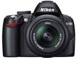 D3000 レンズキット 製品画像