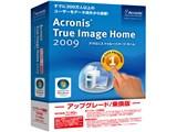 Acronis True Image Home 2009 アップグレード/乗換版 製品画像