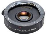 1.4X テレプラス MC4 DGX キヤノン用 製品画像