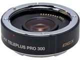 デジタルテレプラス PRO300 1.4X DGX キヤノン用