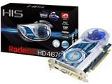 H467QS1GH (PCIExp 1GB) 製品画像