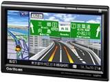 GORILLA Lite NV-LB50DT 製品画像