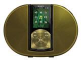 NW-S744K グリーン (8GB) 製品画像