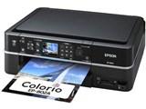 マルチフォトカラリオ EP-802A 製品画像