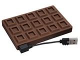裸族の板チョコ/チョコブラウン CRIC25U2BW 製品画像