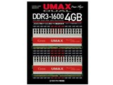 Cetus DCDDR3-4GB-1600OC (DDR3 PC3-12800 2GB 2枚組) 製品画像