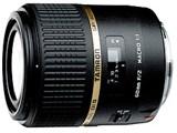 SP AF60mm F/2 Di II LD [IF] MACRO 1:1 (Model G005) (ソニー用) 製品画像