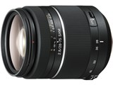 28-75mm F2.8 SAM SAL2875 製品画像