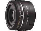 DT 30mm F2.8 Macro SAM SAL30M28 製品画像