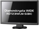 Diamondcrysta WIDE RDT231WLM-S(BK) [23インチ] 製品画像