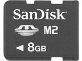 SDMSM2B-008G-J95 (8GB) 製品画像
