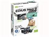 EDIUS Neo 2 Booster with FIRECODER Blu 製品画像