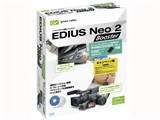 EDIUS Neo 2 Booster キャンペーン版 with FIRECODER Blu 製品画像