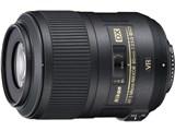 AF-S DX Micro NIKKOR 85mm f/3.5G ED VR 製品画像