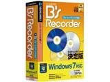 B's Recorder Windows7対応版 製品画像