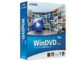 WinDVD Pro 2010 製品画像