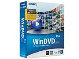 WinDVD Pro 2010 特別優待/アップグレード版 製品画像