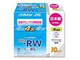 VD-W120JW10 (DVD-RW 4倍速 10枚組)
