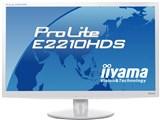 ProLite E2210HDS PLE2210HDS-W1 [21.5インチ]