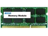 SDY1333-1G (SODIMM DDR3 PC3-10600 1GB) 製品画像