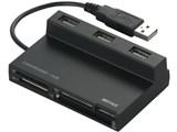 BSCRA48HU2BK (USB) (52in1)