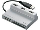 BSCRA48HU2SV (USB) (52in1)
