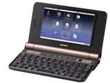 NetWalker PC-Z1J-B 製品画像