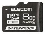 MF-MRSDH08GC4W (8GB)