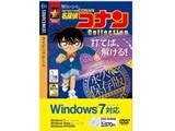 特打ヒーローズ 名探偵コナン Collection Windows7対応版 製品画像