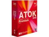 ATOK 2010 for Windows [プレミアム] 製品画像