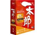 一太郎2010 [25周年記念パック] バージョンアップ版 製品画像