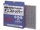 EH3100F1 製品画像