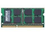 D3N1066-2G/E (SODIMM DDR3 PC3-8500 2GB) 製品画像