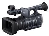 HDR-AX2000 製品画像
