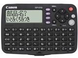 IDP-610J 製品画像