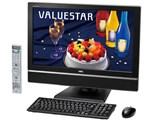 VALUESTAR W VW970/WG PC-VW970WG 製品画像