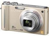 LUMIX DMC-ZX3