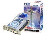 H567Q512 (PCIExp 512MB) 製品画像