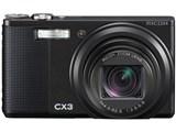 CX3 製品画像