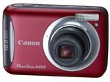 PowerShot A495