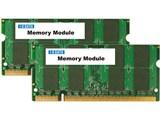 SDX800-2GX2/EC (SODIMM DDR2 PC2-6400 2GB 2枚組) 製品画像