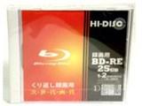 HD BD-RE 2X 1P (BD-RE 2倍速 1枚) 製品画像