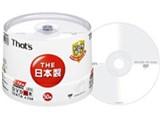 DR-47WTY50BNT (DVD-R 16倍速 50枚組) 製品画像